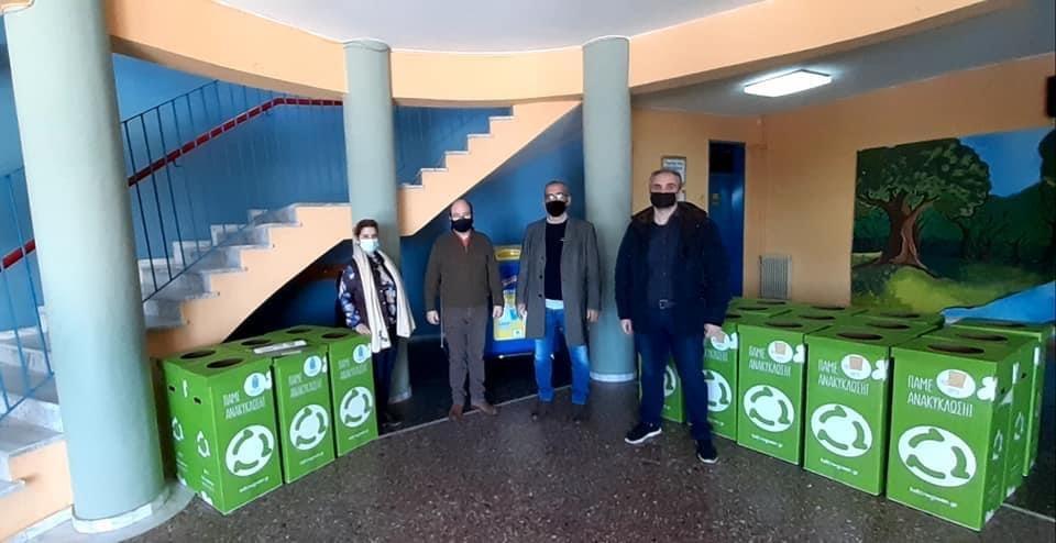Σχολικός-μαραθώνιος-ανακύκλωσης-απο-τον-Δήμο-Καβάλας-και-την-followgreen