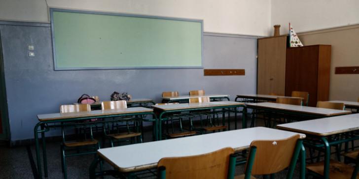 Κλειστά-θα-παραμείνουν-τα-σχολεία-της-Πρωτοβάθμιας-και-Δευτεροβάθμιας-Εκπαίδευσης-στο-Δήμο-Καβάλας-την-Τρίτη-16-Φεβρουαρίου-2021