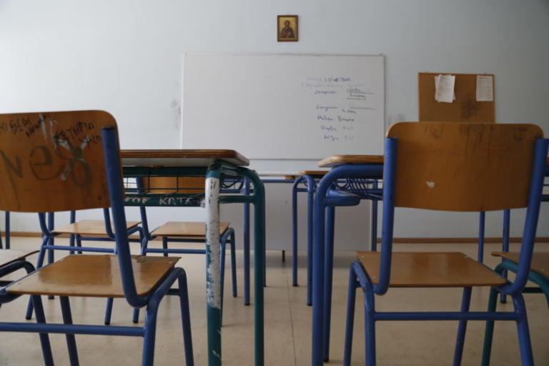 Παρατείνεται-και-σήμερα-η-διακοπή-της-δια-ζώσης-λειτουργίας-των-σχολείων-με-απόφαση-του-Περιφερειάρχη-ΑΜΘ
