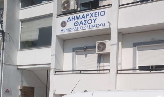 Ο-Δημος-Θάσου-δίπλα-στους-σεισμόπληκτους-του-Δήμου-Λάρισας