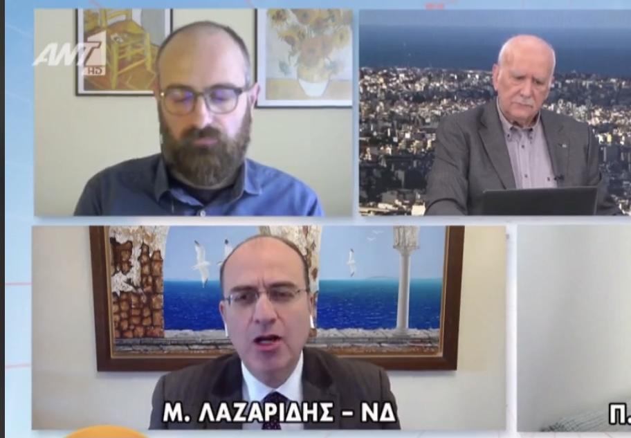 """Μακάριος-Λαζαρίδης:«Αντιδημοκρατική-η-πρόταση-Τσίπρα-για-""""μορατόριουμ""""-στη-λογική-""""δεν-νομοθετείτε,-δεν-βγάζω-τους-πολίτες-στο-δρόμο""""»"""