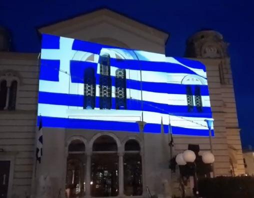 Στα-χρώματα-της-Ελληνικής-σημαίας-φωτίστηκε-ο-Ιερός-Ναός-Αποστόλου-Παύλου-Καβάλας-video