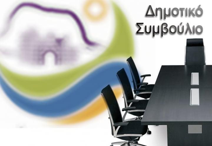 Συνεδριάζει-σήμερα-το-Δημοτικό-Συμβούλιο-Παγγαίου-Δείτε-τα-θέματα
