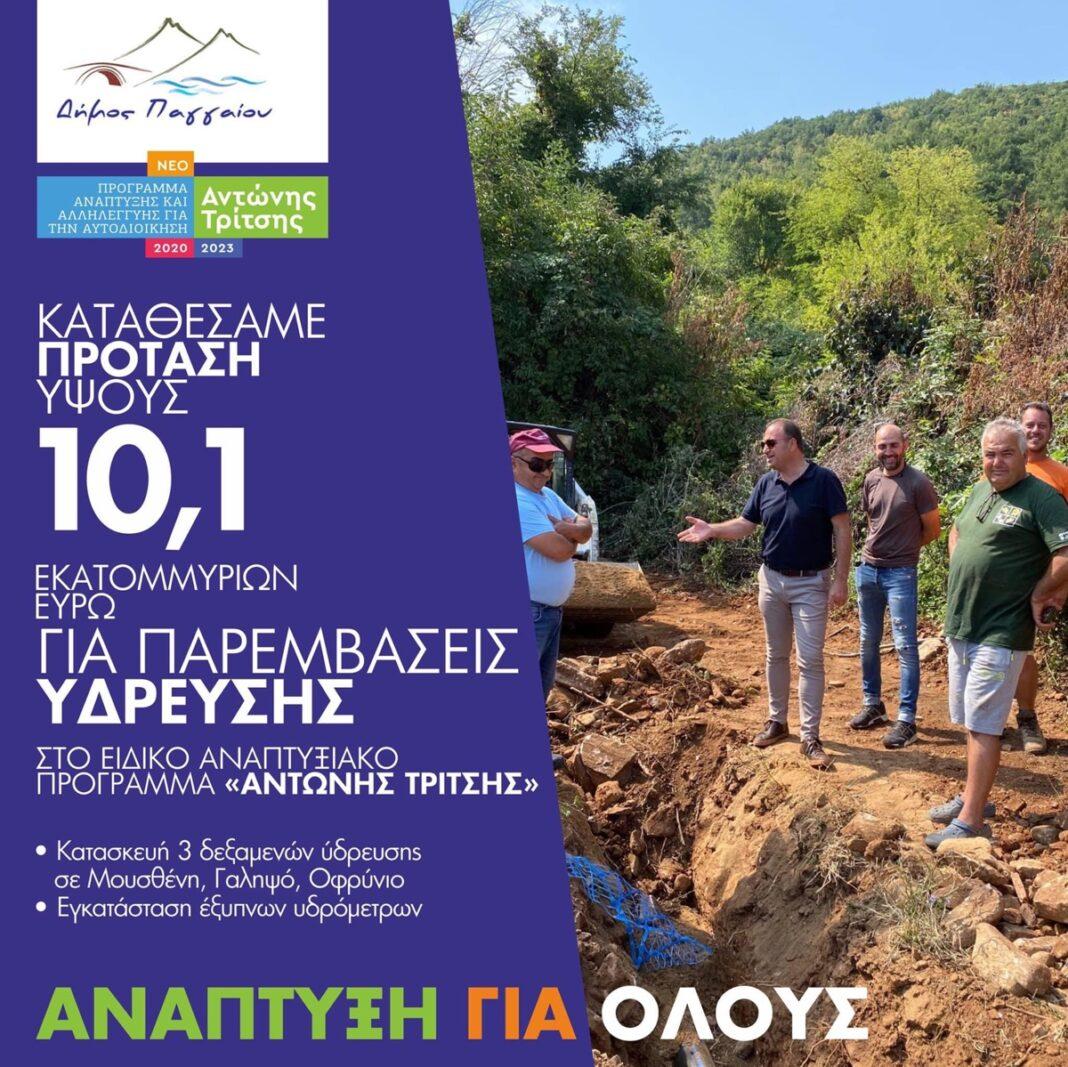 Πάλι-μπροστά-ο-Αναστασιάδης-με-τα-έργα-που-μπήκαν-στο-αναπτυξιακό-πρόγραμμα-«Αντώνης-Τρίτσης»