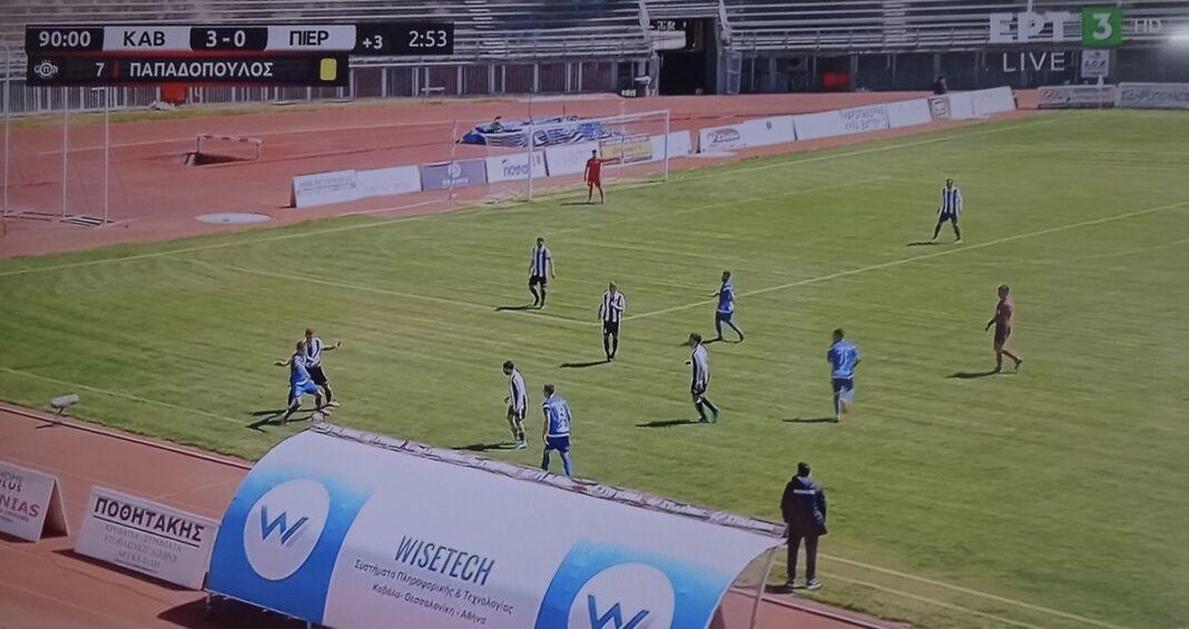 Καβάλα-Πιερικός-3-0