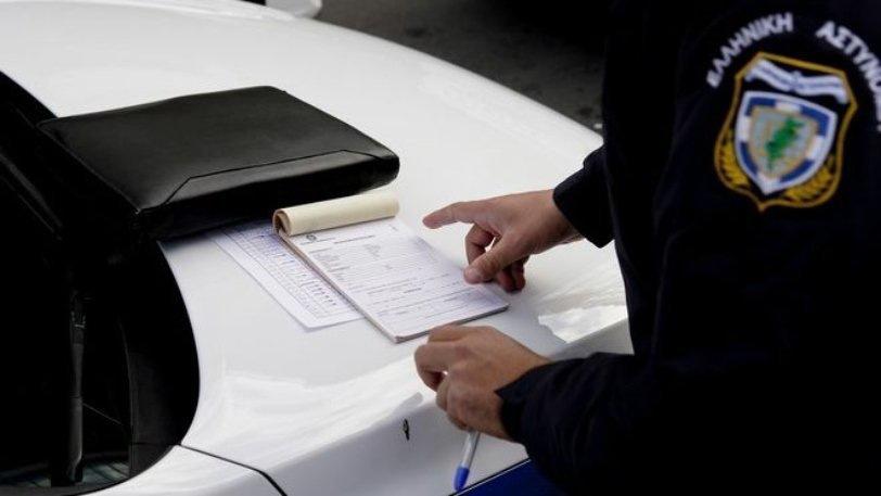 Σύλληψη-και-5.000-ευρώ-πρόστιμο-για-παραβίαση-κατ'-οίκον-περιορισμού-σε-κάτοικο-της-Θάσου