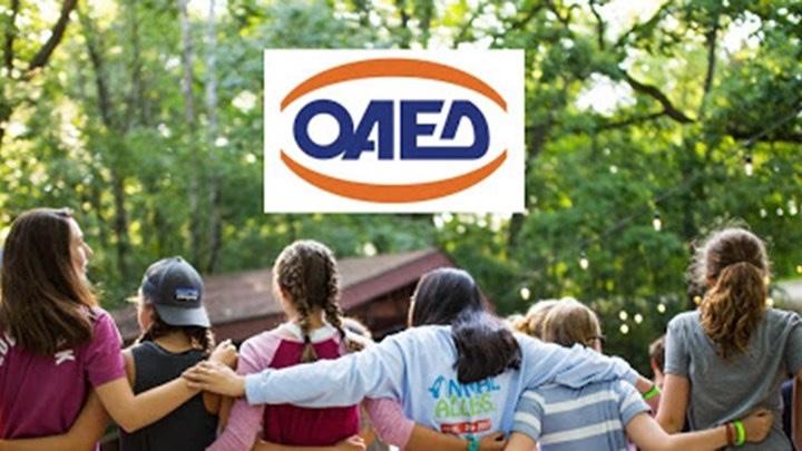 ΟΑΕΔ:-Πότε-αρχίζει-η-υποβολή-των-αιτήσεων-για-τις-παιδικές-κατασκηνώσεις-–-Ποιοι-είναι-δικαιούχοι