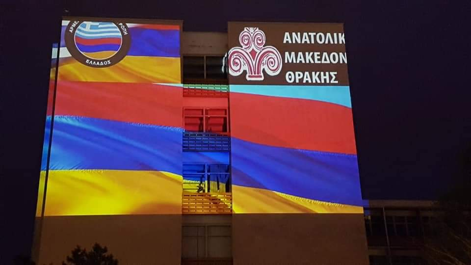Η-Π.Ε-Καβάλας-τίμησε-την-ημέρα-μνήμης-για-την-Γενοκτονίας-Των-Αρμενίων