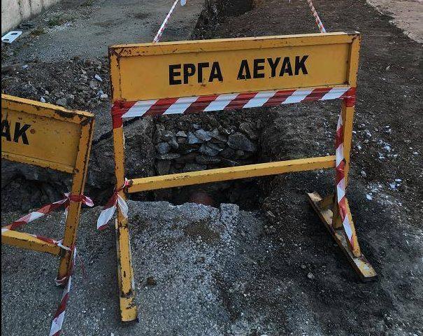 Βλάβη-στο-δίκτυο-ύδρευσης-στη-περιοχή-της-Νεάπολης-(ΔΕΠΟΣ)