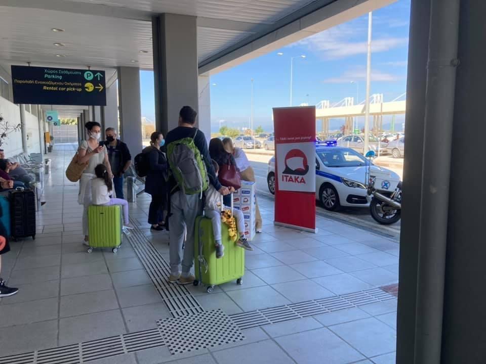 Το-πρωτο-charter-για-τη-Θάσο-το-2021-σήμερα-απο-Βαρσοβια-με-180-επιβατες