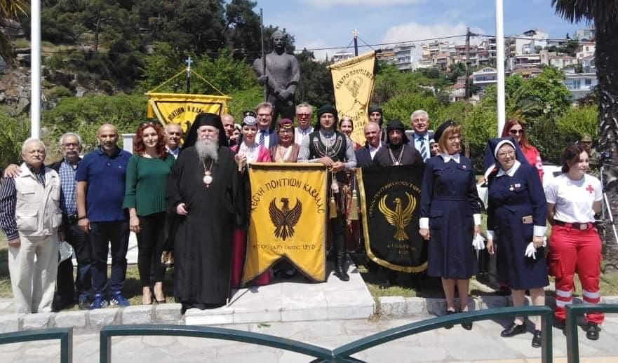 Τιμούμε-σήμερα,-19-Μαΐου-τη-μνήμη-των-θυμάτων-της-Γενοκτονίας-του-Ποντιακού-Ελληνισμού