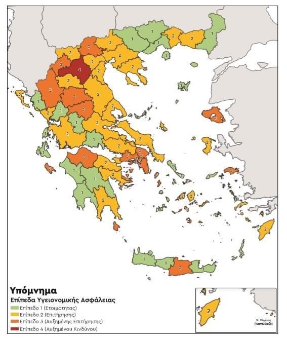 Πράσινη-Καβάλα-Θάσος-στο-Χάρτη-Υγειονομικής-Ασφαλείας-και-Προστασίας-της-ΓΓΠΠ