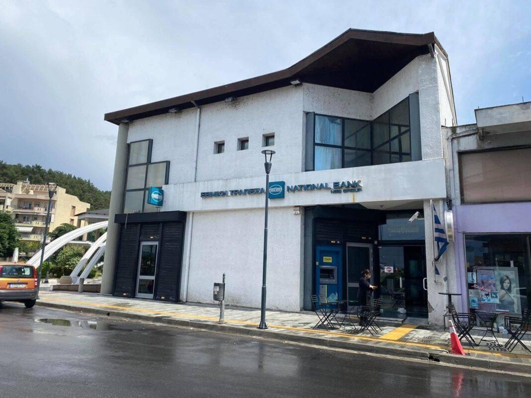 Σύγκλιση-έκτακτου-δημοτικού-συμβουλίου-στο-Δήμο-Παγγαίου-για-να-μην-κλείσει-το-κατάστημα-της-Εθνικής-Τράπεζας-στην-Ελευθερούπολη