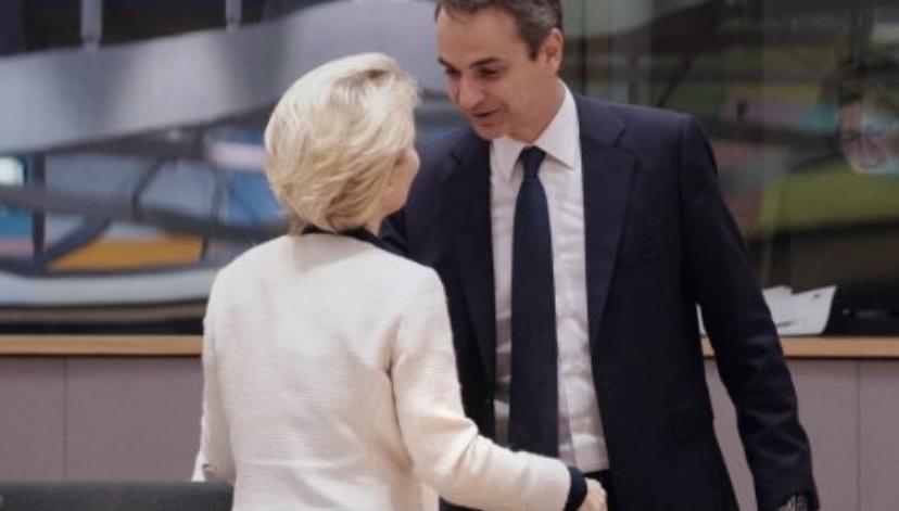 Συνάντηση-Μητσοτάκη-–-Φον-ντερ-Λάιεν-στο-Μαξίμου-–-Παρουσίαση-του-προγράμματος-«Ελλάδα-2.0»
