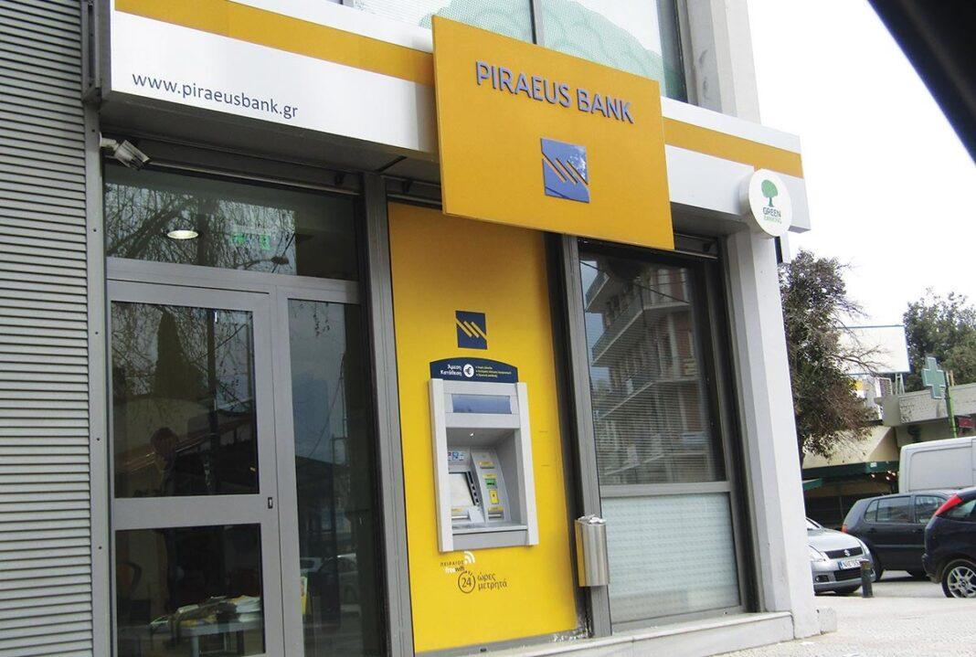 Μετά-την-Εθνική-κλείνει-καταστήματα-στο-Νομό-Καβάλας-και-η-τράπεζα-Πειραιώς