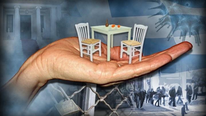 Επιχορηγήσεις-για-την-εστίαση…-προ-των-πυλών-–-Έρχονται-οι-πρώτες-πληρωμές,-συνεχίζονται-οι-αιτήσεις