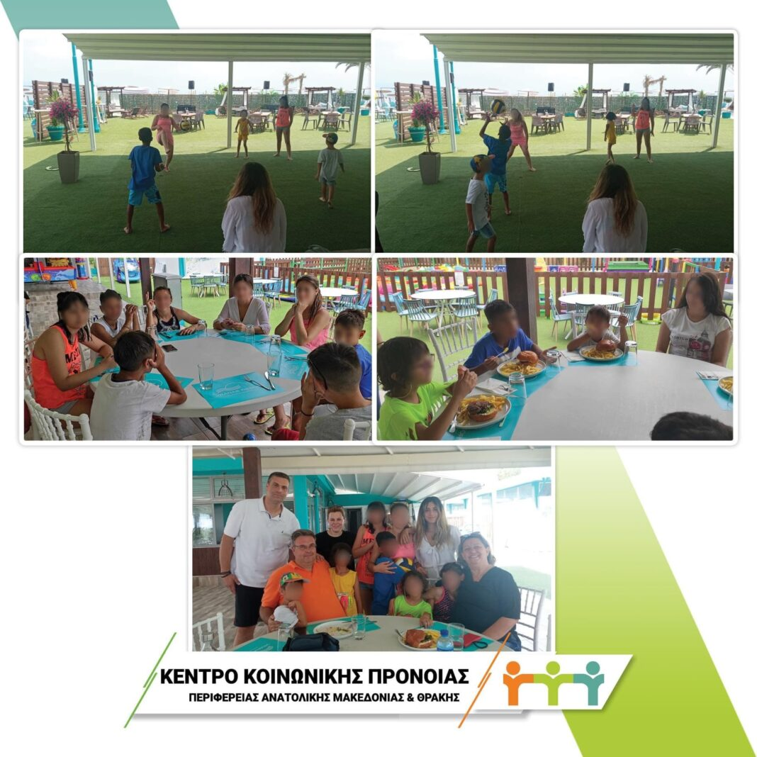 Επίσκεψη-των-παιδιών-του-Παραρτήματος-Προστασίας-Παιδιού-Καβάλας-στον-πολυχώρο-«vranas-resort»