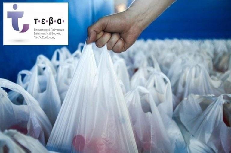 Διανομή-τροφίμων-απο-τον-Δήμο-Νέστου-στους-δικαιούχους-του-προγράμματος-ΤΕΒΑ