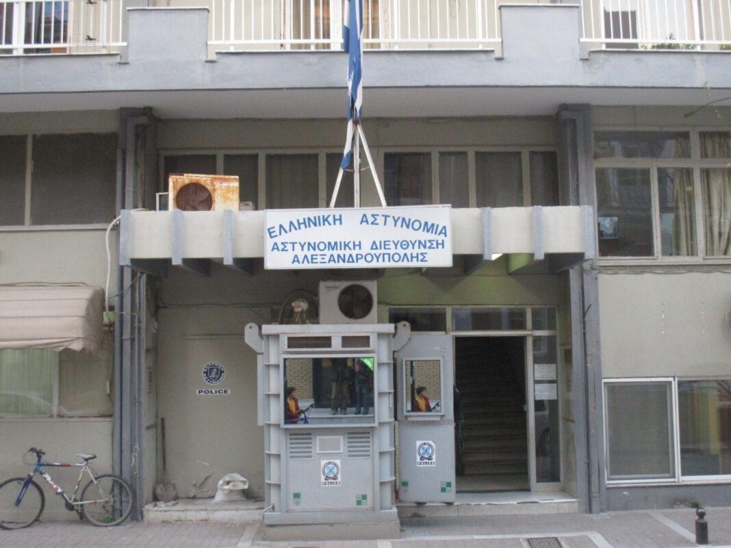 Υπηρεσιακό-Ιατρείο-και-στην-Διεύθυνση-Αστυνομίας-Αλεξανδρούπολης