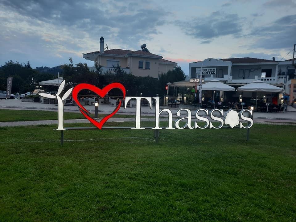 """Επιγραφή-""""-i-love-thassos"""""""