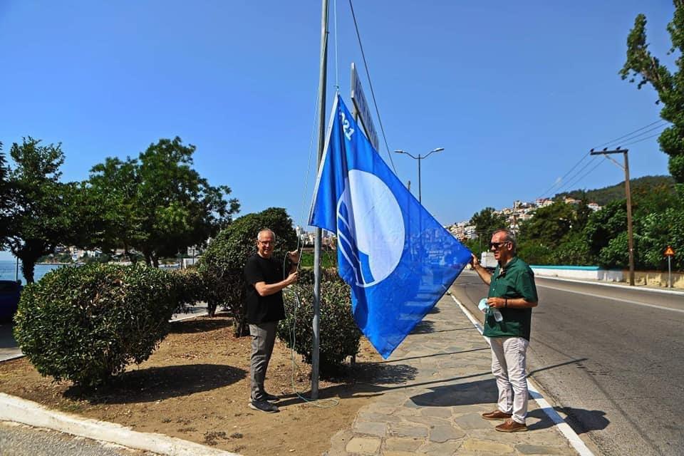 Γαλάζια-σημαία-στην-παραλία-Περιγιαλίου