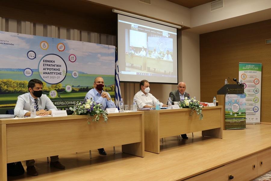 Η-νέα-ΚΑΠ-παρουσιάστηκε-από-τον-Υπουργό-Αγροτικής-Ανάπτυξης-και-Τροφίμων-σε-ειδική-εκδήλωση-της-Περιφέρειας-ΑΜΘ-στην-Κομοτηνή