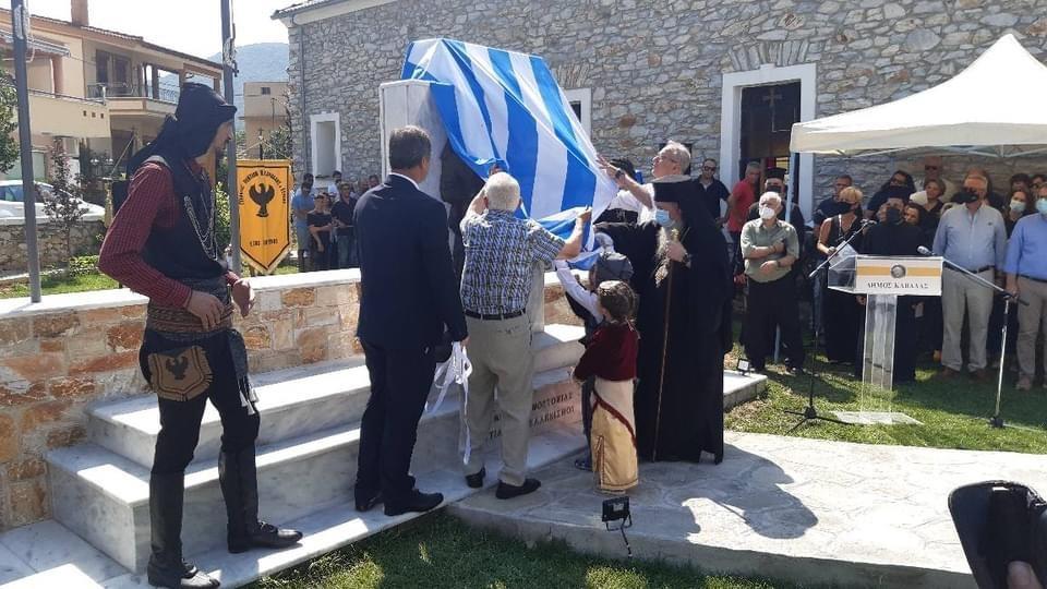 Αποκαλυπτήρια-του-μνημείου-για-τη-γενοκτονία-του-ποντιακού-ελληνισμού-στον-Αμυγδαλεώνα
