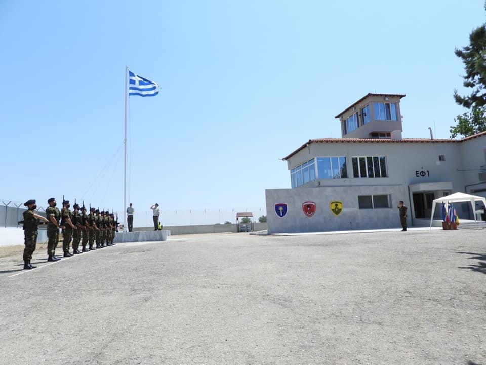 Εγκαινιάστηκε-από-τον-ΑΓΕΕΘΑ-το-νέο-Στρατιωτικό-Φυλάκιο-ΕΦ-1-στις-Καστανιές