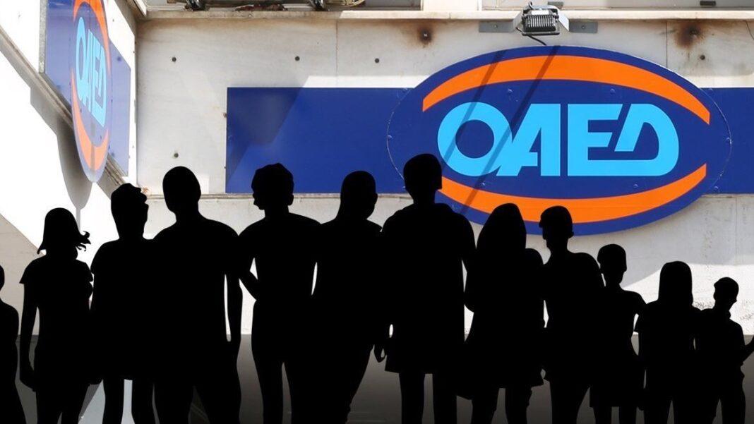 ΟΑΕΔ:-Ξεκίνησαν-οι-αιτήσεις-για-4.700-θέσεις-του-προγράμματος-επιδότησης-εργασίας-–-Ποιους-αφορά