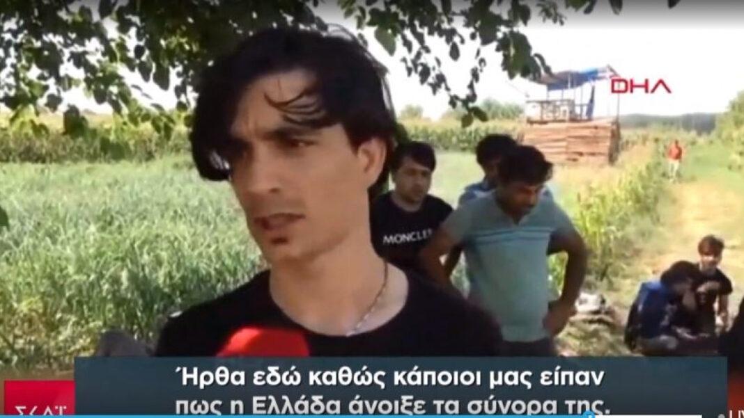 Τουρκία:-fake-news-στο-ίντερνετ-ωθούν-μετανάστες-στα-ελληνοτουρκικά-σύνορα