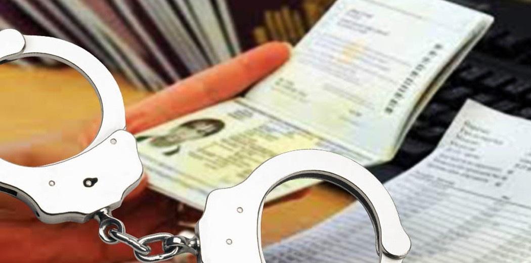 Επιχείρησε-να-ταξιδέψει-παράνομα-στη-Γερμανία-μέσω-του-Αερολιμένα-Καβάλας-με-παραποιημένο-έγγραφο