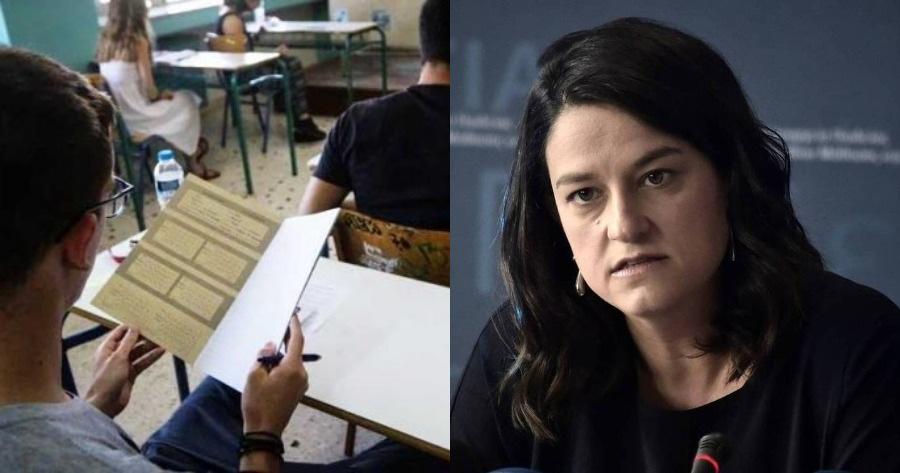 Επιστολή-Καβαλιώτη-μαθητή-στην-Υπουργό-Παιδείας-Νίκη-Κεραμέως