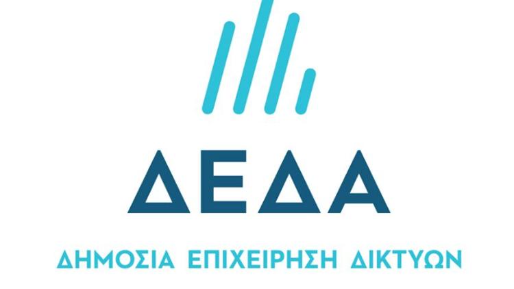 Εκδήλωση-για-την-επέκταση-του-Δικτύου-Διανομής-Αερίου-στην-Περιφέρεια-της-Ανατολικής-Μακεδονίας-και-Θράκης