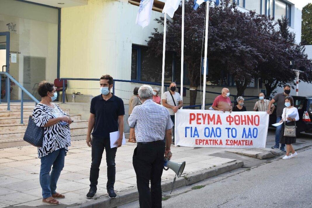Διαμαρτυρία-των-σωματείων-της-Αλεξανδρούπολης-στη-ΔΕΗ-ενάντια-στις-αυξήσεις