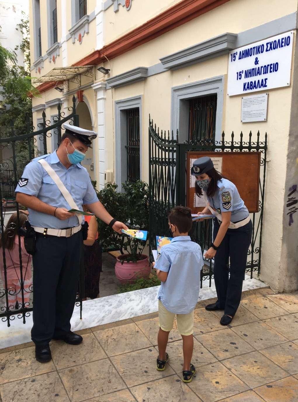 Η-Ελληνική-Αστυνομία-βρέθηκε-σήμερα-στα-δημοτικά-σχολεία-της-Ανατολικής-Μακεδονίας-και-της-Θράκης