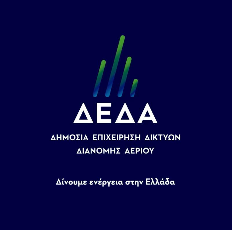 Ενημερωτική-καμπάνια-της-ΔΕΔΑ-στην-Ανατολική-Μακεδονία-&-Θράκη-για-τα-μεγάλα-έργα-φυσικού-αερίου