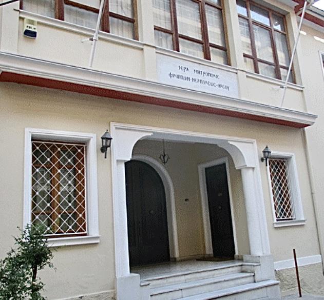 Εγγραφές-και-έναρξη-μαθημάτων-στη-σχολή-βυζαντινής-μουσικής-της-Ιεράς-Μητροπόλεως-ΦΝΘ