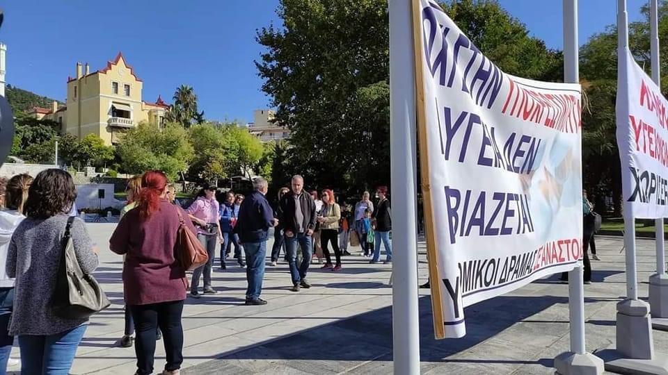 Διαμαρτυρία-υγειονομικών-κατα-του-υποχρεωτικού-εμβολιασμού
